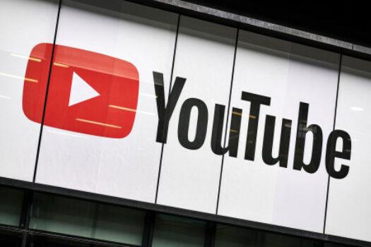 Al entrar en YouTube en tu tele verás este anuncio